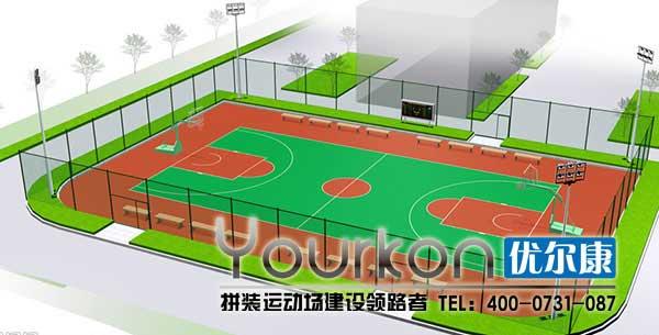 优尔康篮球场标准尺寸图