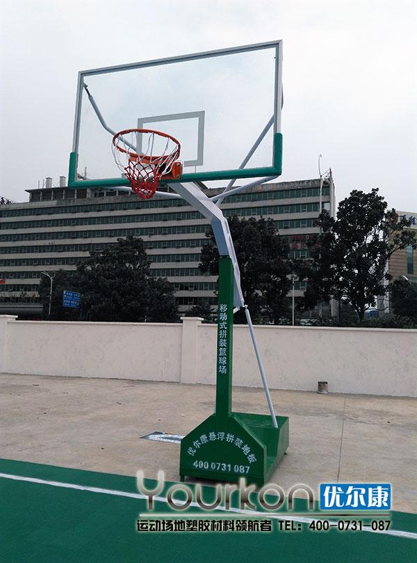 优尔康悬浮拼装篮球场