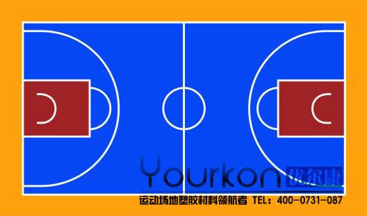 优尔康篮球场配色方案