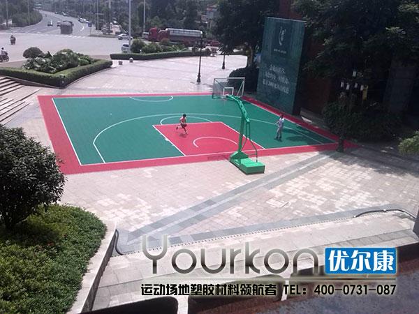 优尔康拼装篮球场益阳西会龙山溪谷项目胜利完工