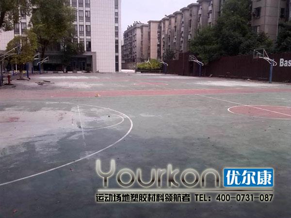 湖南电气职院悬浮拼装篮球场施工前