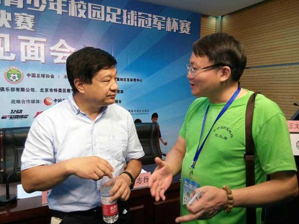 教育部文体卫司副司长殷俊海(左)高度评价会呼吸的足球场