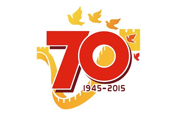 中国人民抗日战争暨世界反法西斯战争胜利70周年纪念活动标识