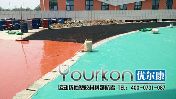 湘潭市和平小学硅PU篮球场