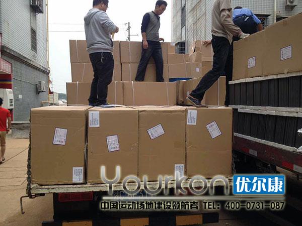 湖南省经济贸易高级技工学校悬浮拼装篮球场开工