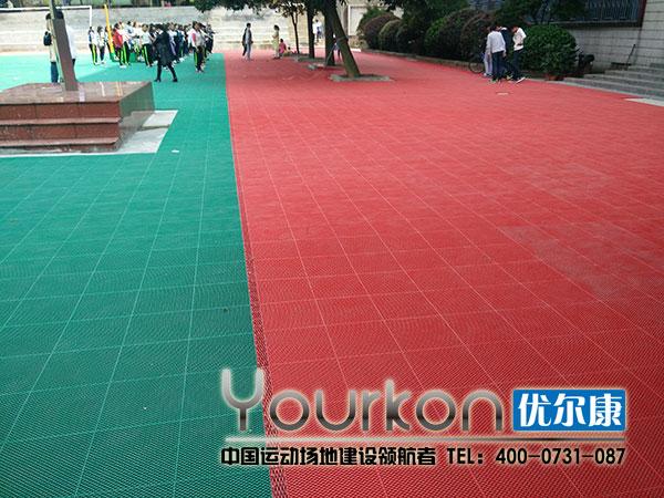 湘潭悬浮拼装地板案例 湖南省经济贸易高级技工学校悬浮拼装运动场