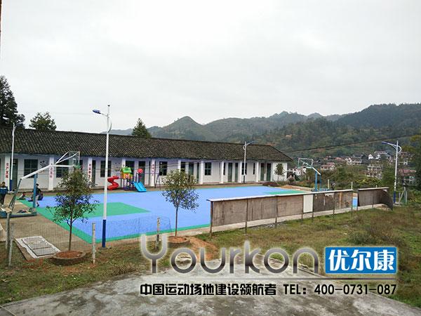 怀化新晃竹树村悬浮拼装地板篮球场整体远景