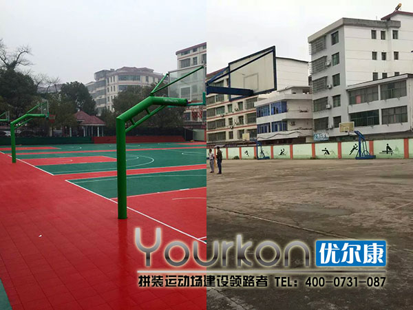 江西悬浮拼装地板篮球场施工前后对比图