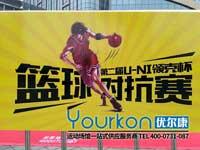 湖南篮球场拼装地板租赁